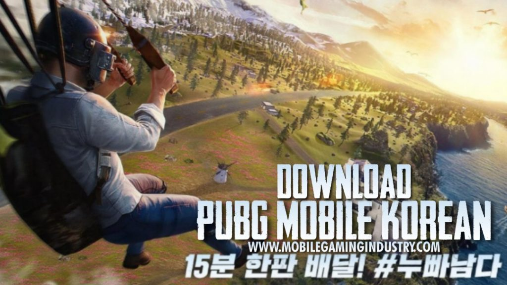 PUBG Mobile korean version, PUBG Mobile kr version, PUBG Mobile korean version download, PUBG Mobile kr version download, PUBG korea, PUBG korean version, PUBG kr version, PUBG korean version download, PUBG kr version download